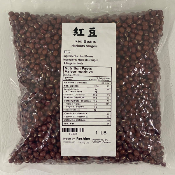 全素 紅豆-450g --Vegan Red Beans 450g