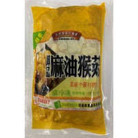 奶素麻油猴頭菇 400g --  Veggie Seasoned Hericium Soup (Contains Milk) 400g