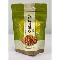 全素 牛蒡香酥 300g  --  Vegan Burdock Flakes 300g
