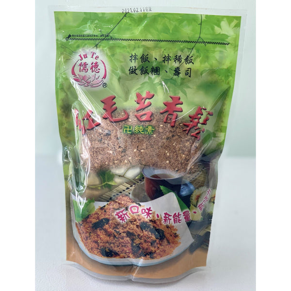 全素 紅毛苔香鬆 450g -- Vegan  Orange Moss Floss with Soy Fiber-450g