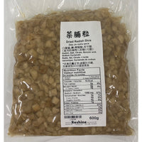 珍珠脯/菜脯粒 600g -- Dried Radish Dice 600g