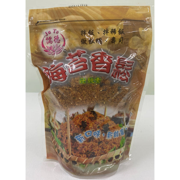 海苔香鬆 500g -- Vegan Nori Kelp Floss with Soybean Fiber 500g