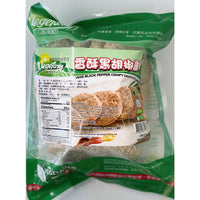 松珍裹粉黑胡酥雞排 454g -- Vegetarian Crispy Patty (Black Pepper Chicken Flavor) 454g