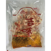 珍珠粒/素蝦粒 600g  --  Vegan Konjac Dice (Shrimp Meat Flavor) 600g