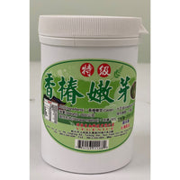 香椿嫩芽 600g  -- XR Chinese Toon Seasoning 600g