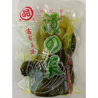 漬的菜 600g -- Pickled Mustard 600g