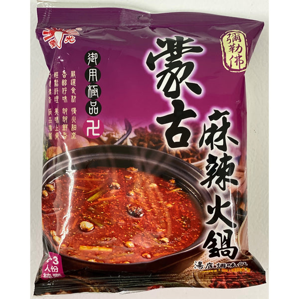 全素 蒙古麻辣火鍋湯底包 75g  --Vegan Vegetarian Mongolian Spicy Hot Pot Soup 75g