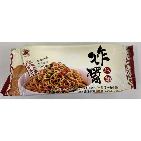 全素 榨醬拌麵 340g  --Vegan Dry Noodle with Bean Paste 340g