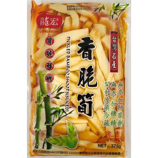 全素 香脆筍 375g --Vegan Pickled Bamboo Shoots (Sliced) 375g