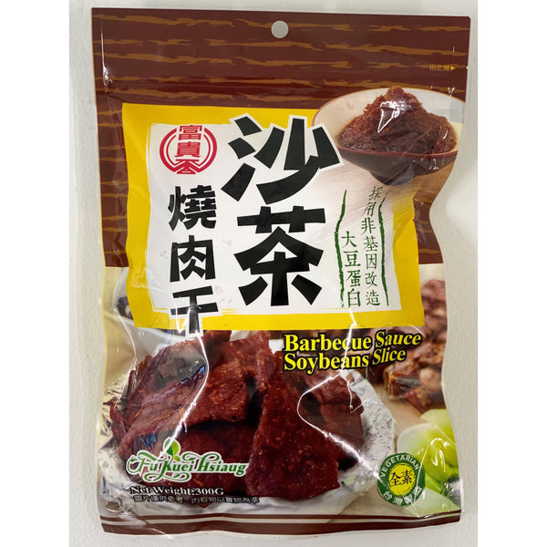 全素 沙茶燒肉乾 300g  --Vegan Barbecue Sauce Soy Slice 300g