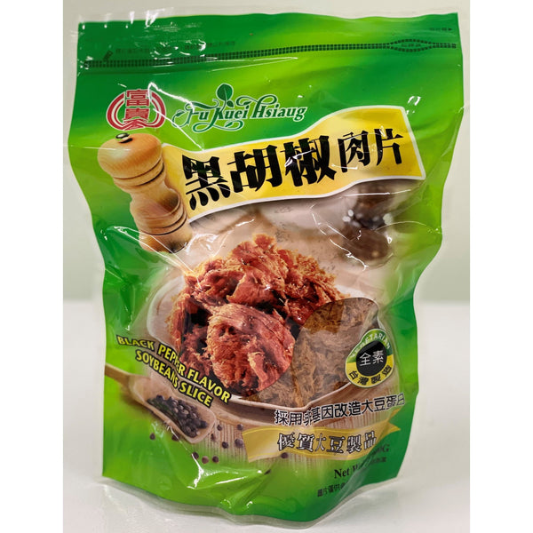 全素 黑胡椒素肉片 600g --Vegan Soy Jerky (Black Pepper Flavor) 600g