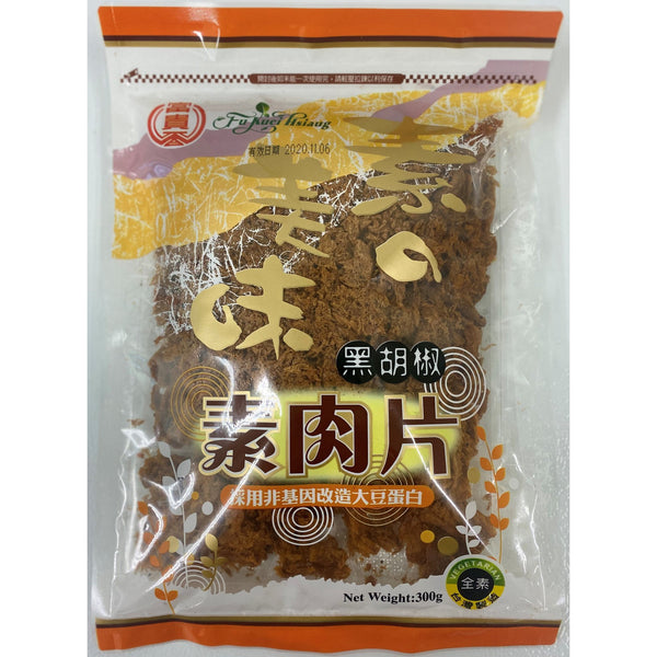 全素 黑胡椒素肉片300g --Vegan Soy Jerky (Black Pepper Flavor) 300g