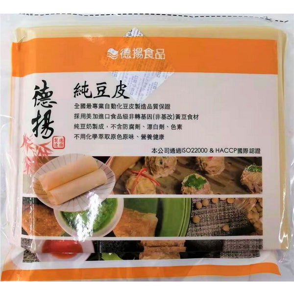 全素 純豆皮(千張) 22cmX52cm 100片 -Vegan Thin Bean Curd Skin 22cmX52cm 100pcs