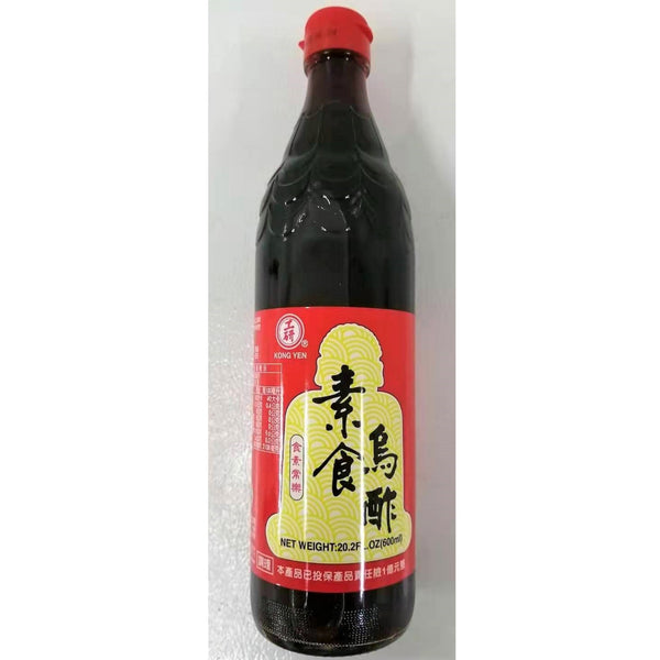 全素 工研素食烏醋 600ml - Vegan Black Vinegar 600ml