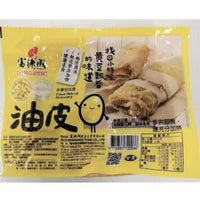 全素 小油皮 100g--Fried Skin of Beancurd 100g