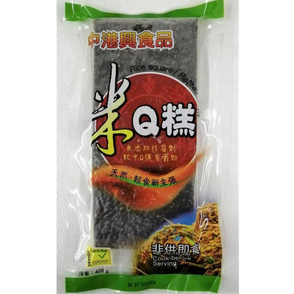 全素 米Q糕 400g-Vegan Rice Cake 400g