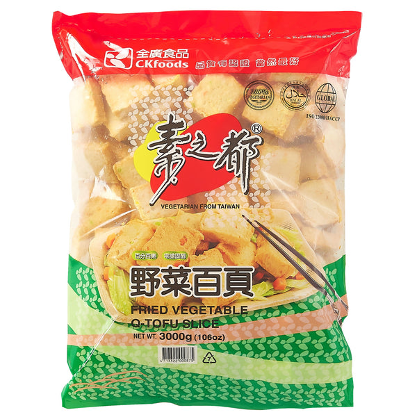 全素 全-野菜百頁 3kg --Vegan Fried Vegetable Q-Tofu Slice 3kg