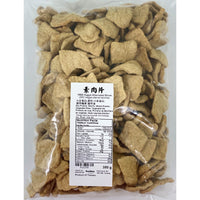 600素肉薄片 350g -- Textured Soy Protein (Slices) 350g
