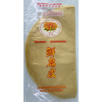 鮮腐皮 454g -- Frozen Spring Roll Wrapper 454g