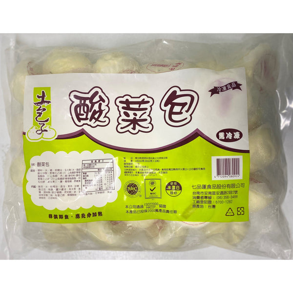 全素 酸菜包 30pcs --Vegan Leaf Mustard Steam Buns 30pcs