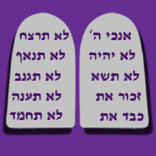 Hidden Structure of Ten Commandments - 2. Two Tablets?