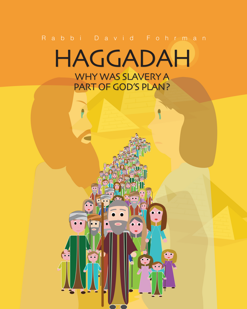 Haggadah Movie Poster - Poster