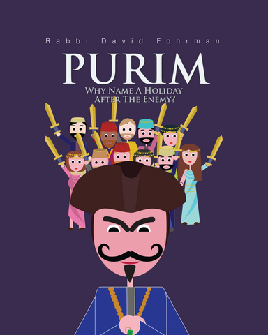 Purim Movie Poster - Poster