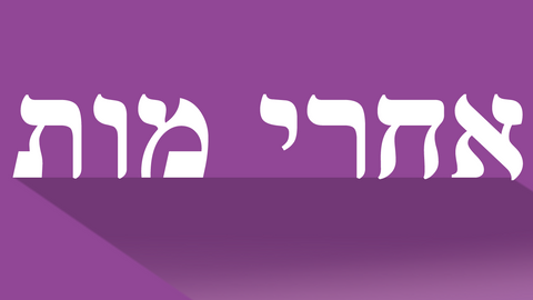 Acharei Mot: The (Surprising) Purpose of Yom Kippur