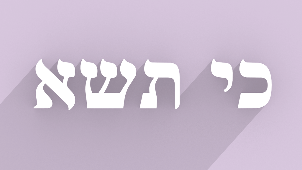 Ki Tisa: A Closer Look At Kiddush