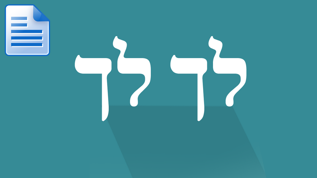 Parsha - Lech Lecha: Covenant With God