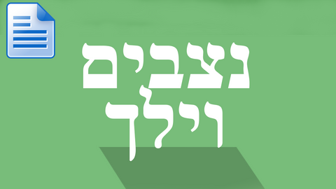 Parsha - Nitzavim-Vayeilech: Where's the Happy Ending