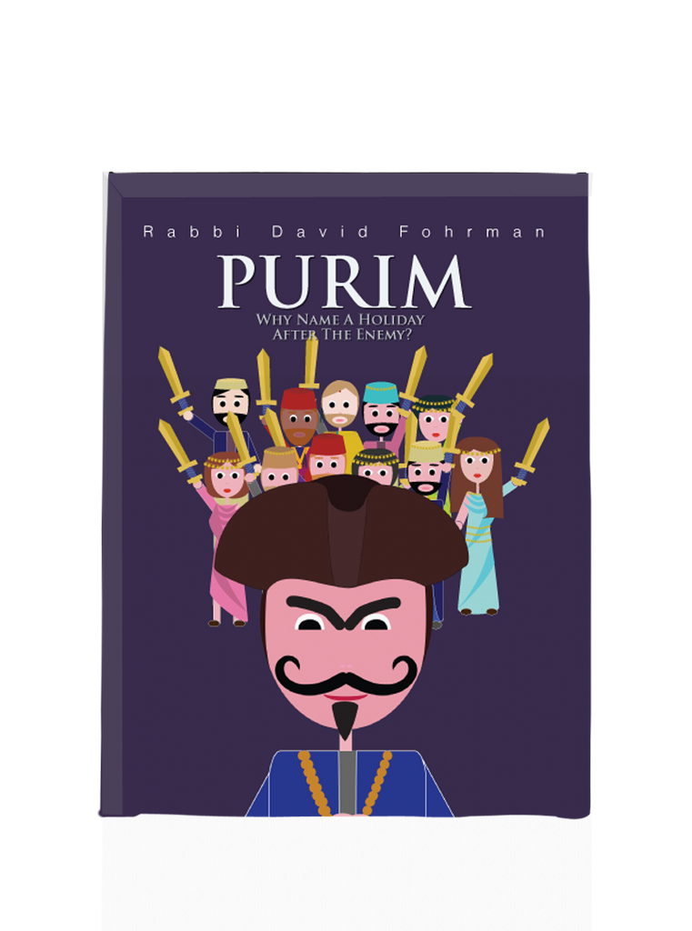 Purim Movie Poster- Canvas