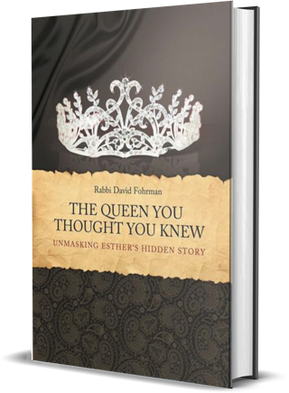 Purim Book | The Queen You Thought You Knew