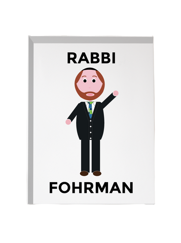 Rabbi Fohrman - Canvas