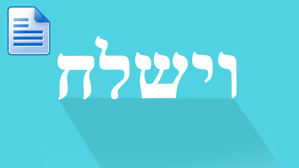 Parsha - Vayishlach: Becoming a Person of Integrity