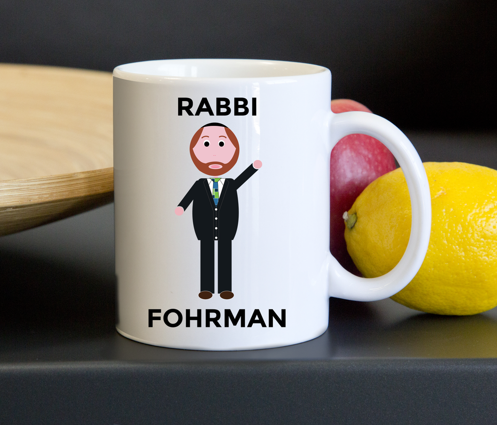 Rabbi Fohrman - Mug