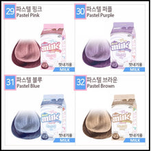 Load image into Gallery viewer, 韩国 DONG SUNG PHARM EZN  牛奶摇摇染发剂 染发膏 #PASTEL PINK 60g+60ml