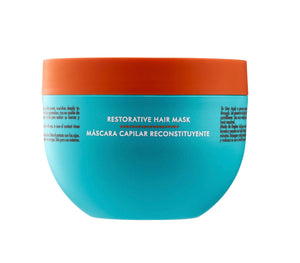 摩洛哥Moroccanoil Restorative Hair Mask修复发膜 500ml