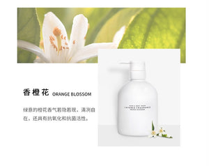 LAYERED FRAGRANCE 蕾野 香氛沐浴露 香橙花 500g ORANGE BLOSSOM