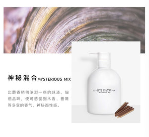 LAYERED FRAGRANCE 蕾野 香氛洗手液&沐浴露 神秘混合 500g MYSTERIOUS MIX
