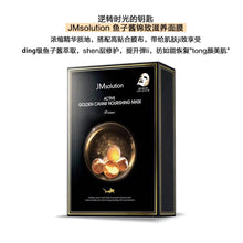 Load image into Gallery viewer, JM SOLUTION Active Golden Caviar Nourishing Mask 10pcs