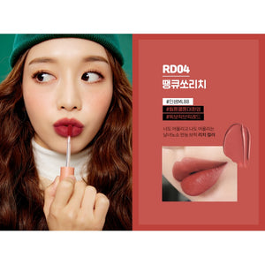 韩国 Missha Juicy-Pang Mousse Tint -RD04 Mulberry