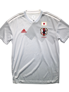 Japan Away 2018 World Cup M - Unwanted FC