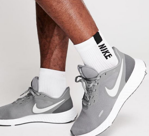 NIKE Revolution 5 Men's Running Shoe - iBuy Africa