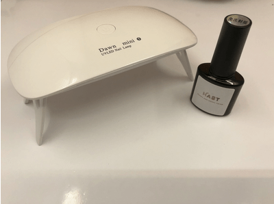 Portable nail dryer - FLJ CORPORATIONS