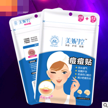 Invisible acne stickers acne men and women products acne acne stickers acne stickers absorb acne 60 stickers - FLJ CORPORATIONS