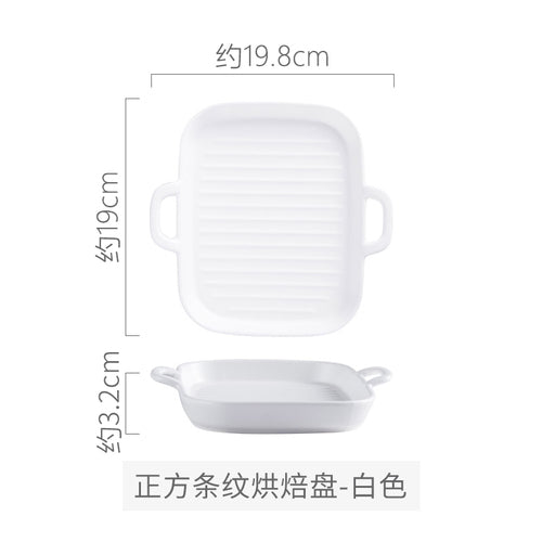 1PC Baking kitchen oven Dish Microwave Ceramic Plate Practical Flat Plate Salad Plate Serving Platter