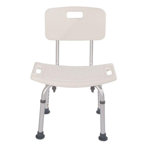 New Light Weight Adjustable Height Medical Shower Stool Chairs Seat Bench with Back for Elder White