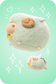 Ollie the Mint Sheep
