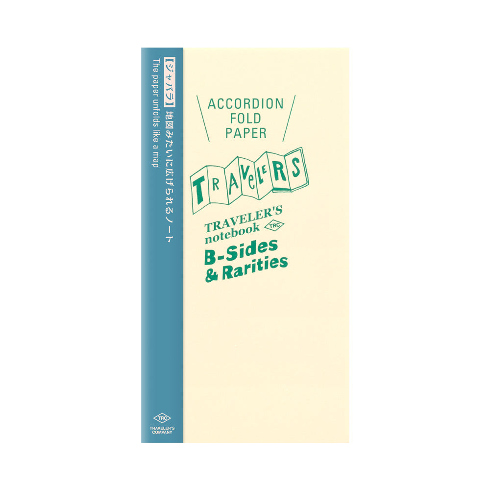 Accordion Fold Paper (Regular Size)